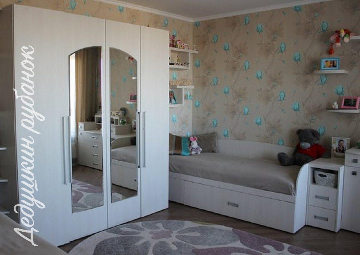 Детская мебель под заказ по индивидуальному проекту. Современная детская мебель на заказ от производителя по низким ценам. Успейте заказать со скидкой.
