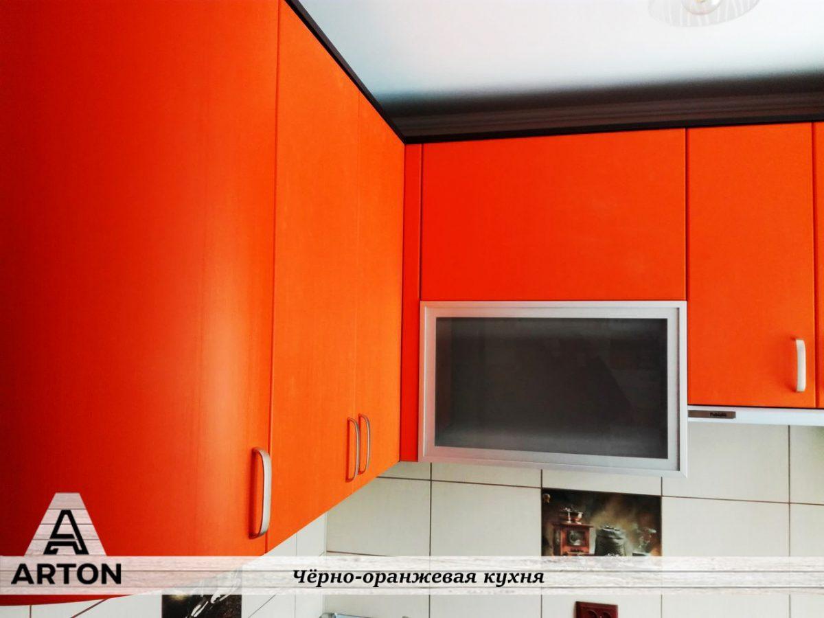 Чёрно-оранжевая кухня на заказ